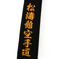 ceinture shureido noire brodée shotokan karate do