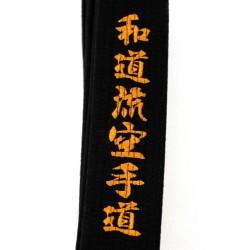 ceinture shureido noire brodée wado ryu karate do
